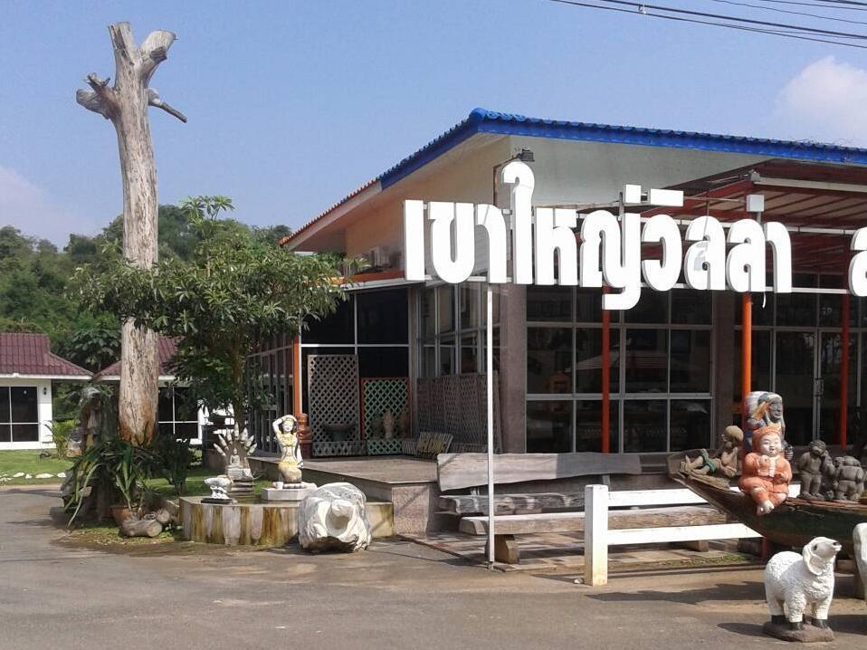 Khao Yai Villa