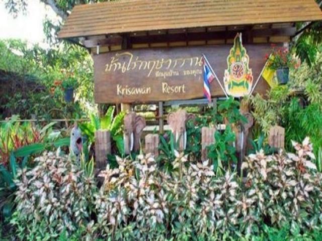 บ้านไร่กฤษวรรณ – Krisawan Resort