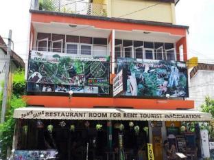 Same Same Guest House - Chiang Mai