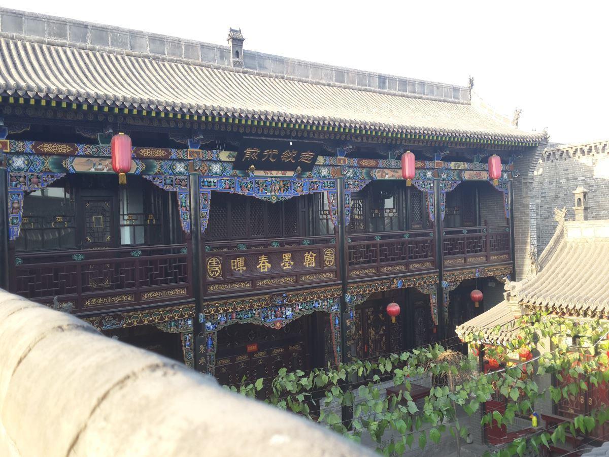 Pingyao Honghu Hotel