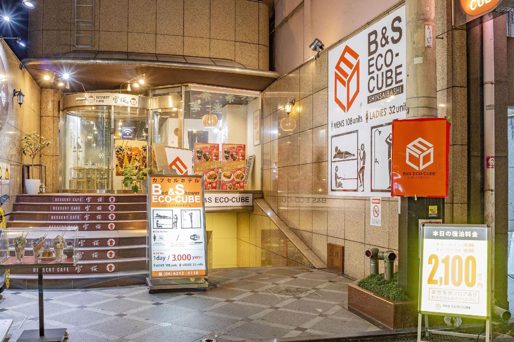 Eco Cube Shinsaibashi