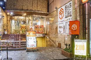 心齋橋Eco Cube酒店