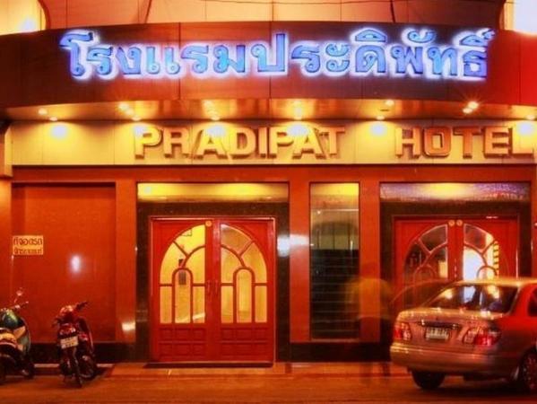Pradipat Hotel Bangkok