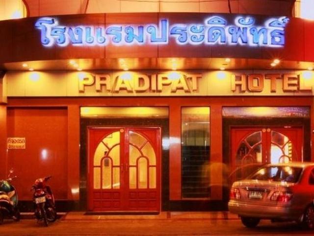 โรงแรมประดิพัทธิ์ – Pradipat Hotel