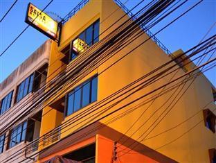 サルサ ホステル Salsa Hostel