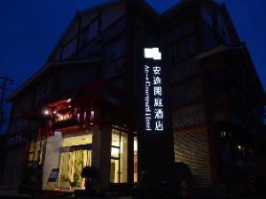 Anyi 158 Hotel Dujiangyan Branch
