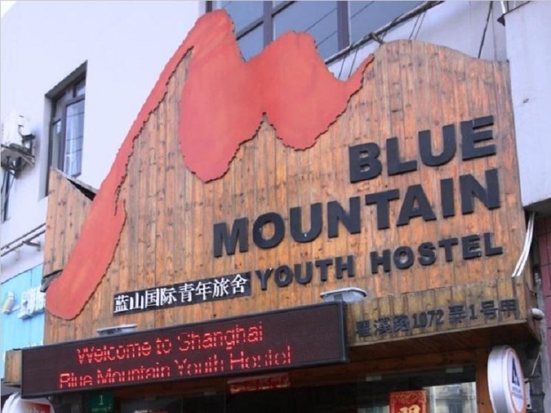 Shanghai Blue Mountain Luwan Youth Hostel