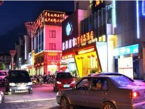 Huangshan Shangxia Jingpin Hotel