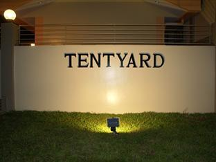 Tentyard Hotel - Pangpang