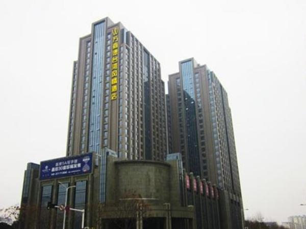 Wanxide Aparthotel Guanggu Branch
