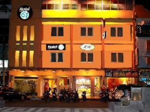 關於飯店61班達亞齊 (Hotel 61 Banda Aceh)