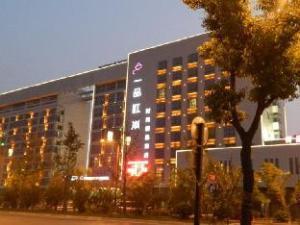 Wuxi Yi Pin Jiang Nan Boutique Hotel