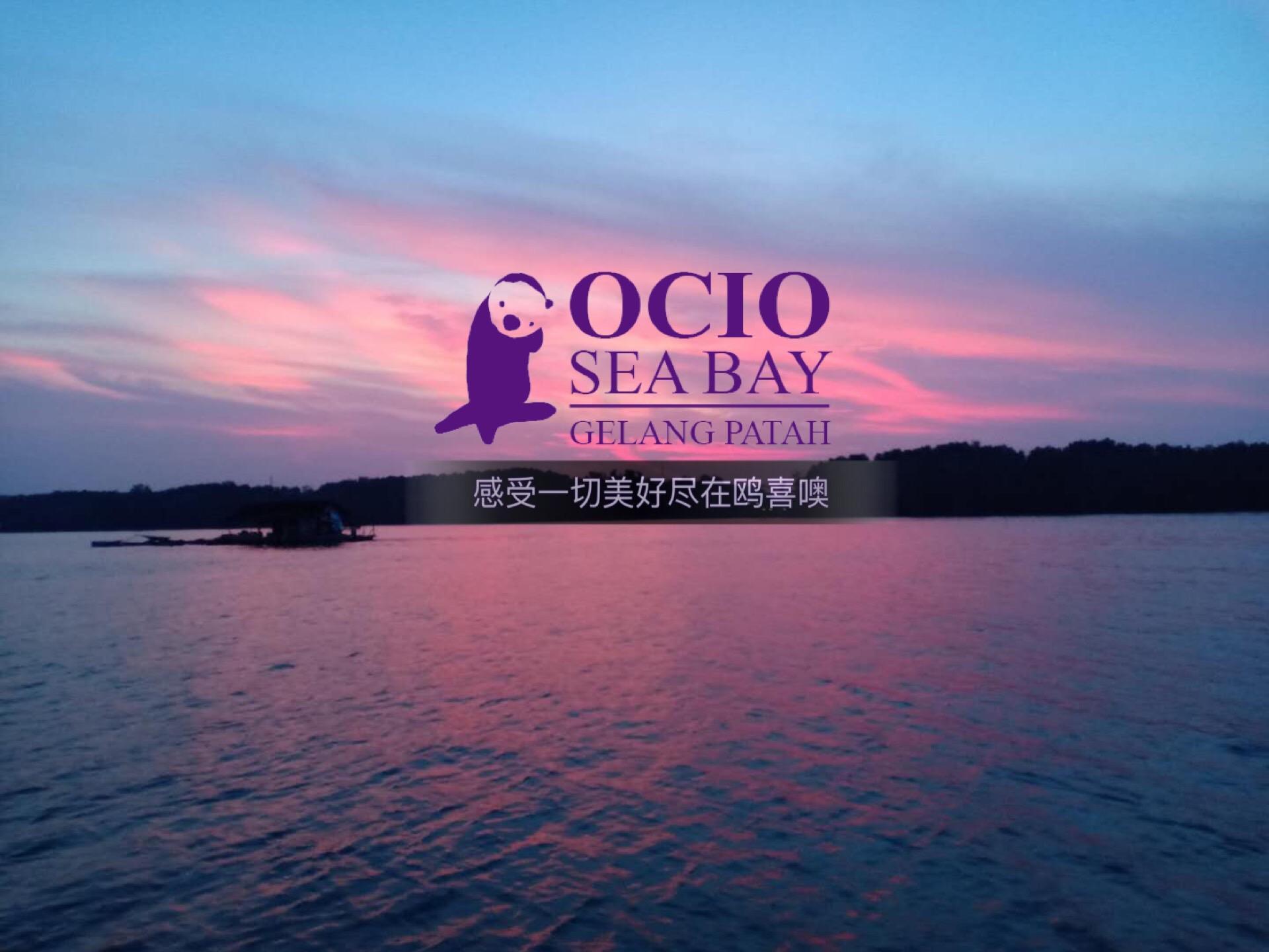 Ocio Sea Bay Resort