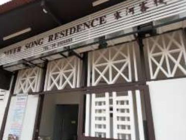 River Song Residence