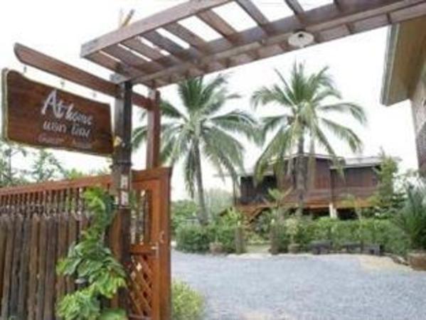 At Home Sukhothai Sukhothai