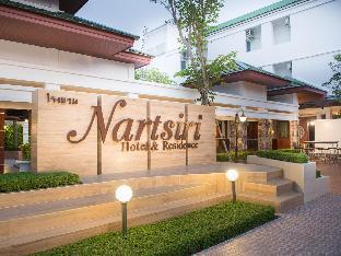 ナートシリ レジデンス Nartsiri Residence