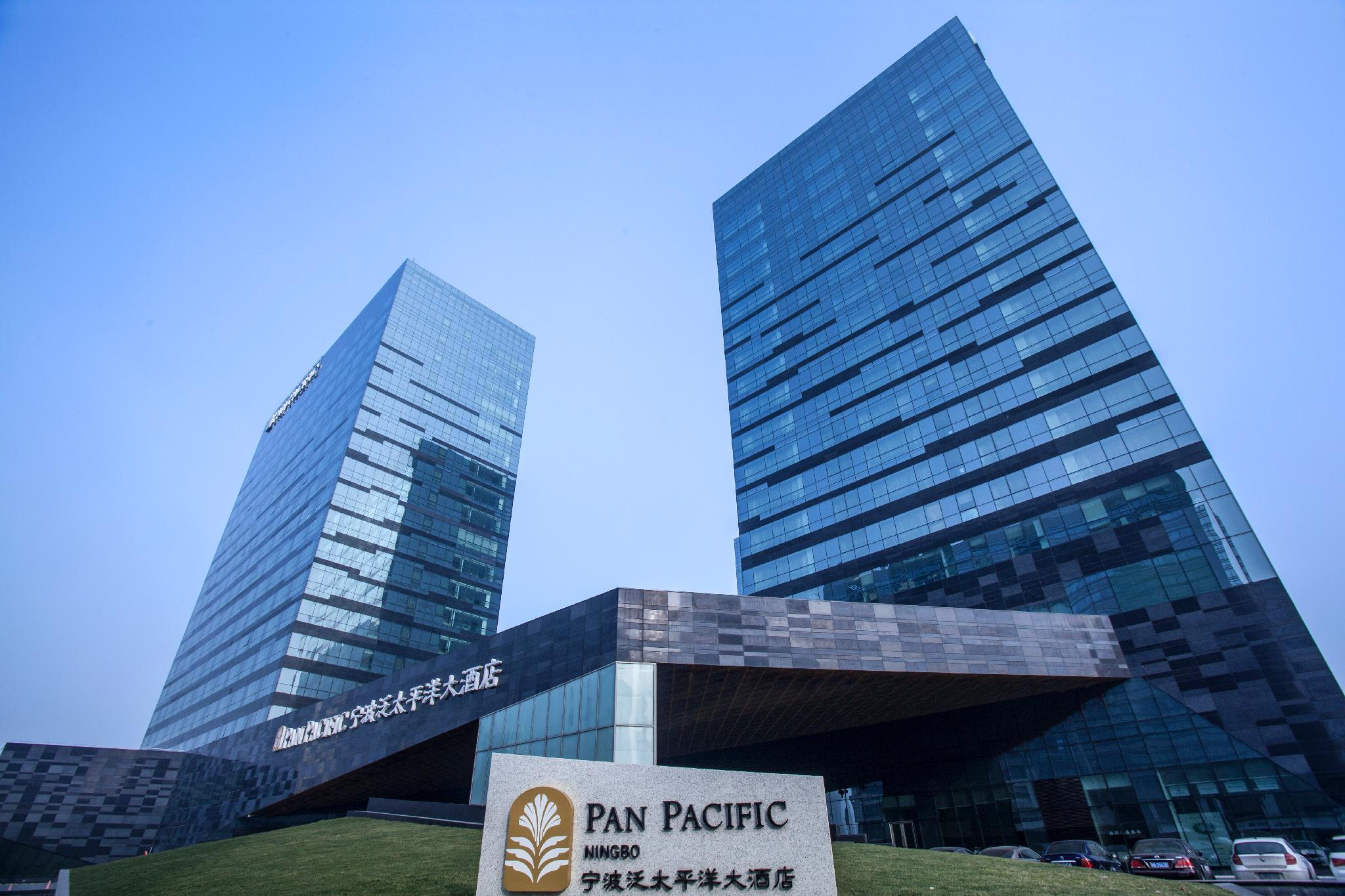 Pan Pacific Ningbo Hotel