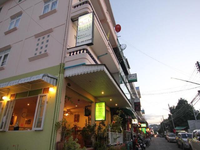 ชาดา เกสต์เฮาส์ หัวหิน – Chada Guesthouse Hua Hin