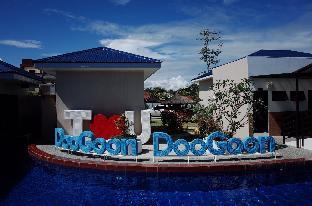 picture 1 of DoogoondoogoonB&B