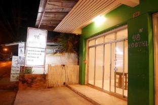 98 Hostel - Koh Samui