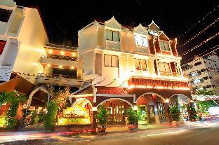 New Patong Premier Resort นิว ป่าตอง พรีเมียร์  รีสอร์ต