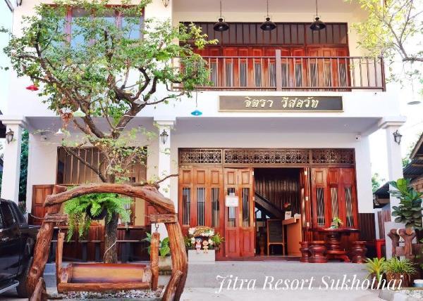 JITRA RESORT Sukhothai