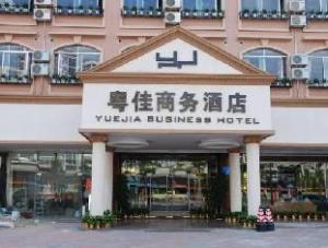 Shenzhen Yuejia Business Hotel-Longgang Branch