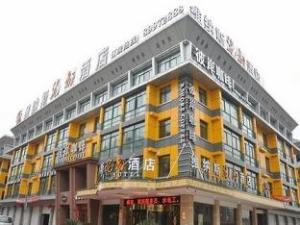 Yiwu Venus Cidu Hotel