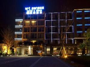 Chengdu Art Senses Hotel Place