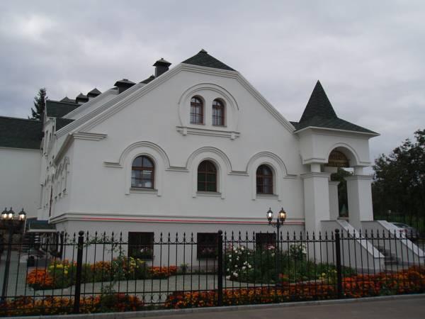 Kremlyovsky Hotel