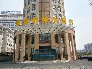 Xinguidu Hefei City Hotel
