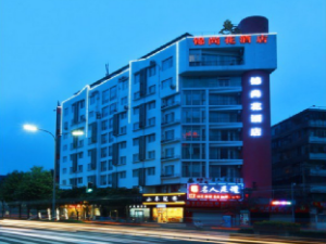 Chengdu Jinshang Hua Hotel