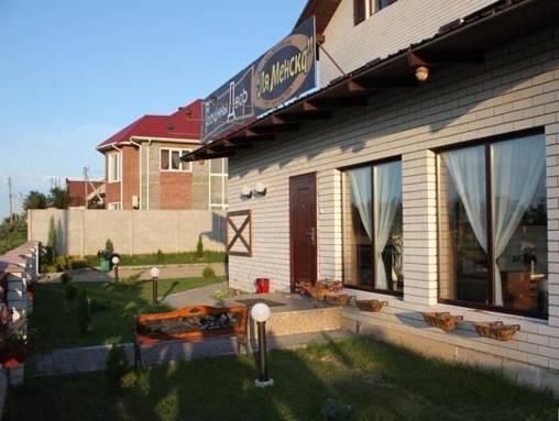 Mini Hotel La Menska