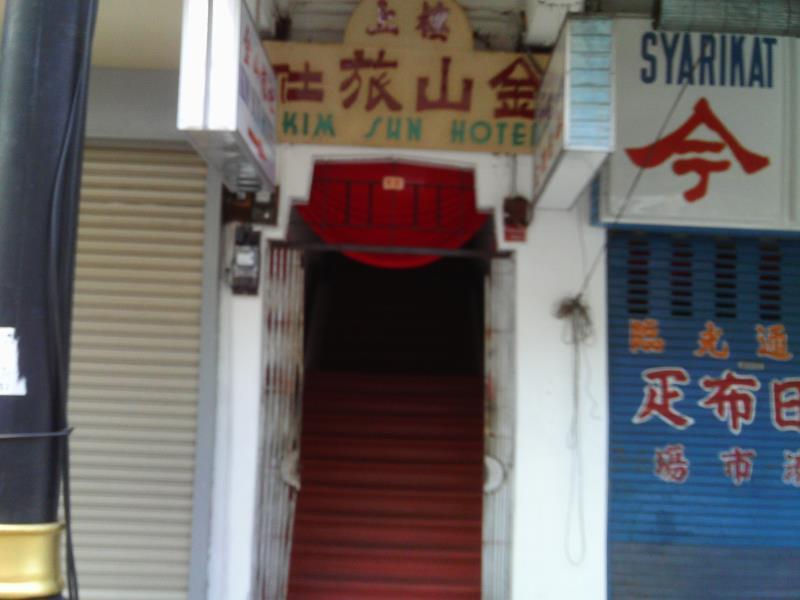 Kim Sun Hotel