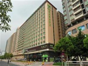 Shenzhen Higgert Business Hotel