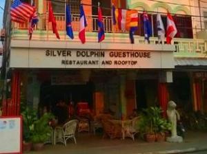 실버 돌핀 게스트하우스  (Silver Dolphin Guesthouse)