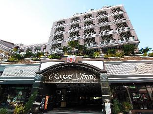 KTK Regent Suite เคทีเค รีเจนท์ สวีท