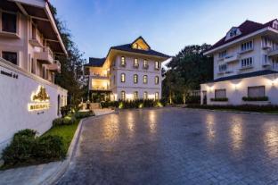 The Merchant House Chiangmai - Chiang Mai