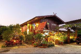 Baan Maihorm Guesthouse บ้านไม้หอม เกสท์เฮาส์