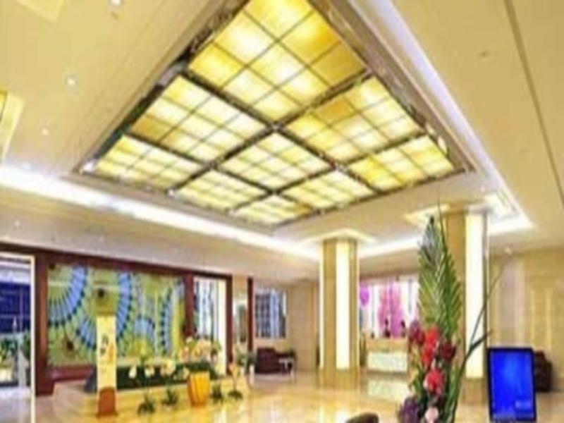 Hohhot Hai Liang Plaza Hotel