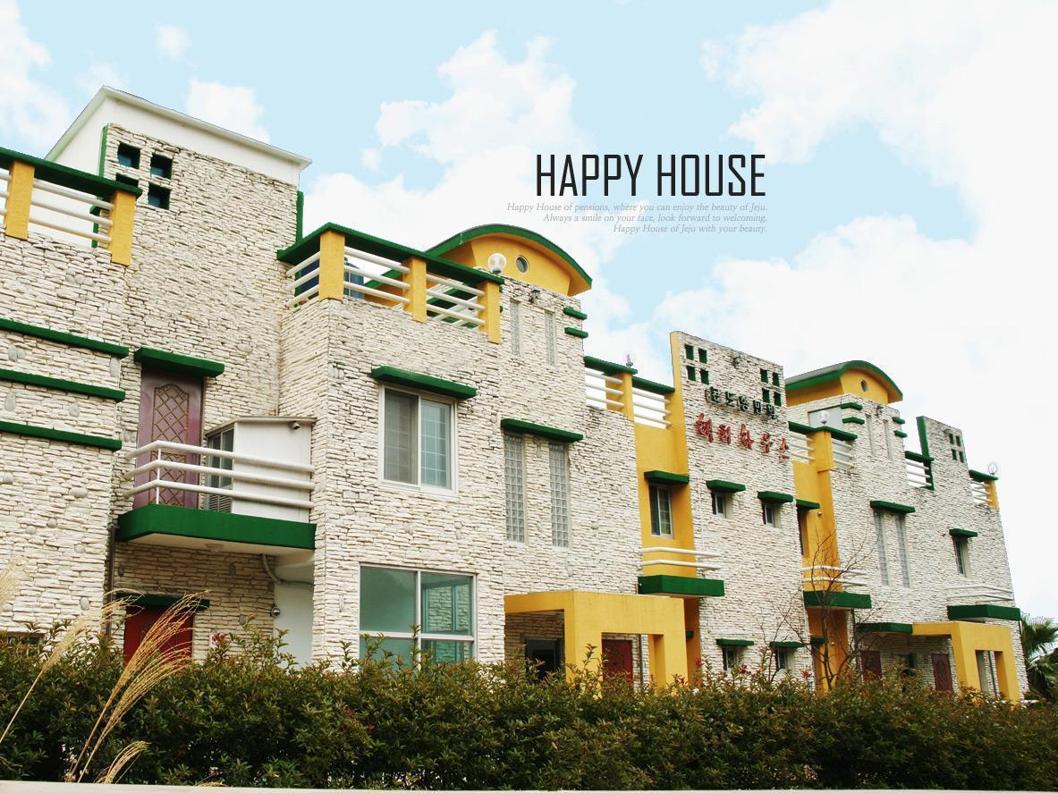 Happy House Pension 3