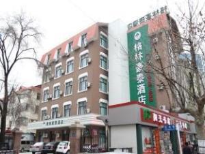 GreenTree Inn Weihai Passenger Transport Terminal