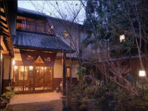 富季之舍旅馆 (Ryokan Fukinoya)