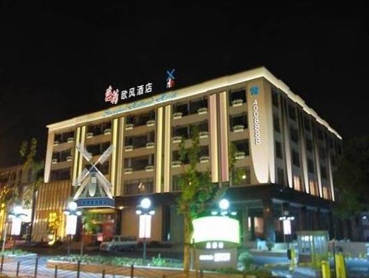 Shanghai Holland Hotel