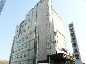 Incheon Tourist Hotel