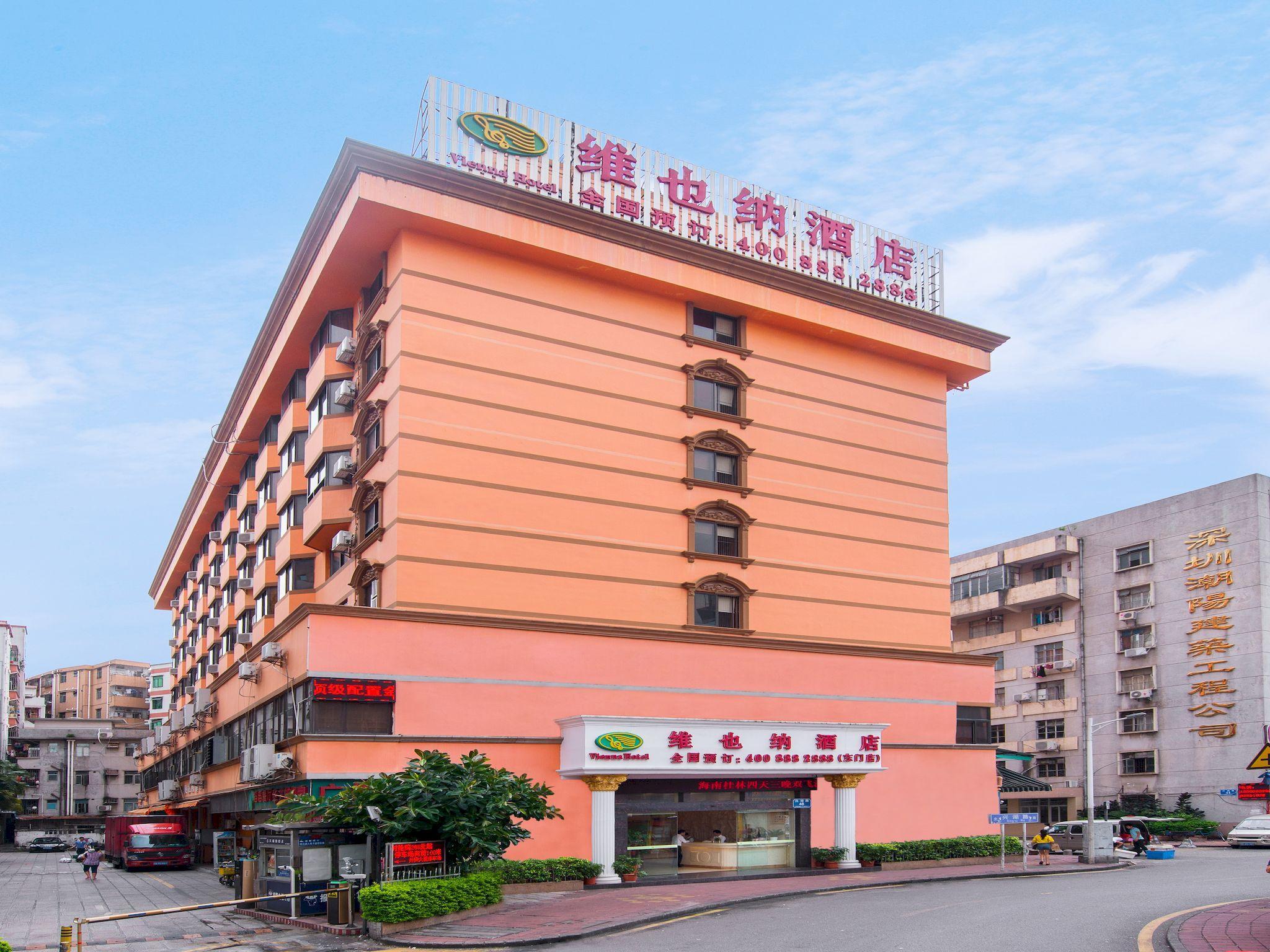 Vienna Hotel Shenzhen Dongmen Branch