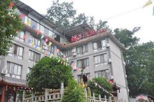 Mount Emei Yuanzhen Hotel VIP Building