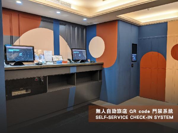 Guide Hotel-Xinyi Branch Taipei