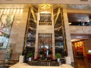 The Prosperous City Hotel Weifang