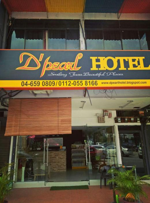 D Pearl Hotel